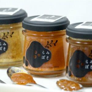 【ふるさと納税】【A-491】福岡県産農産物を使用した味噌ソース&ジャム3点セット