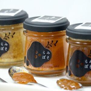 【ふるさと納税】【B-132】「生きてる」米味噌と味噌ソース&ジャムの詰め合わせセット