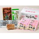 【ふるさと納税】筑豊ラーメン6食セット
