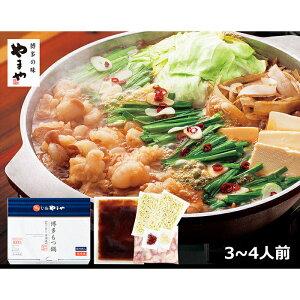 【ふるさと納税】やまや 博多もつ鍋 あごだし醤油味(3〜4人前)