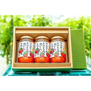 【ふるさと納税】リコピンたっぷり☆福岡県産トマト100%万能ソース【340g×3本】