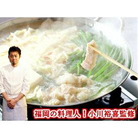 【ふるさと納税】ダルム屋名物 塩モツ鍋 ど〜んと15人前(5人前×3)