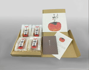 【ふるさと納税】なちゅらるふるーつ 柿4袋 <70g×4袋>