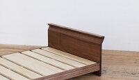【ふるさと納税】総無垢仕様のネコベッド、ナイトテーブルのセット