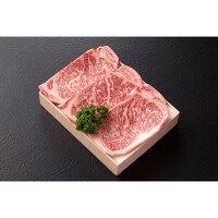 【ふるさと納税】博多和牛サーロインステーキ180g×3枚