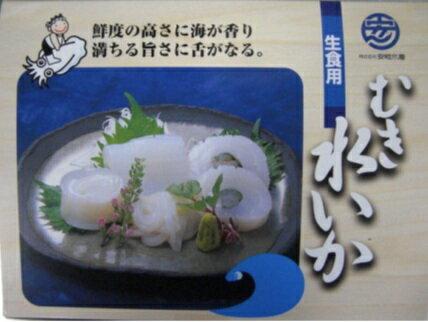 【ふるさと納税】極上〜肉厚むっちり食感 イカの王様〜アオリイカ生食用1kg