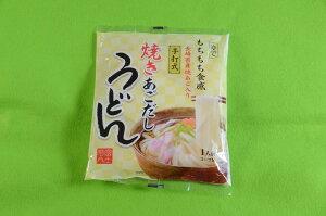 【ふるさと納税】[長崎平戸産の厳選された焼きあご入りのスープ]焼きあごだしうどん(16食入)