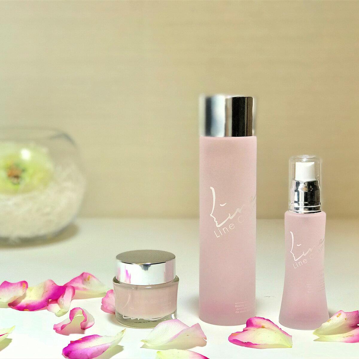 【ふるさと納税】Line Cosmetic化粧品スキンケア3点セット