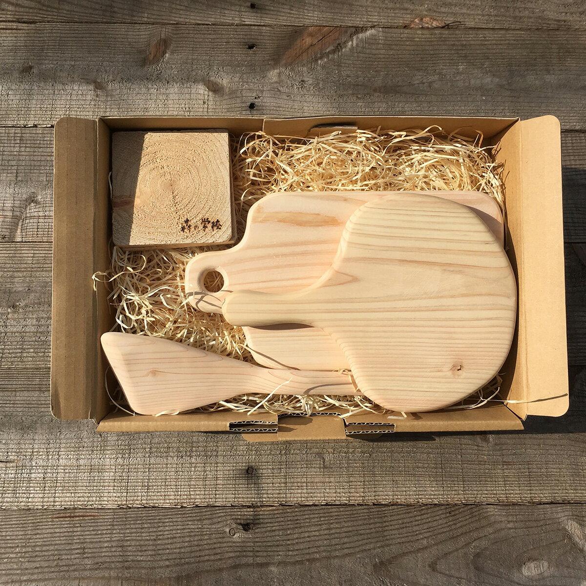 【ふるさと納税】プレゼントやアウトドアに!木工品セット