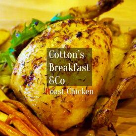 【ふるさと納税】<クリスマス配送>国産鶏のオリジナルローストチキン