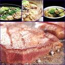 【ふるさと納税】厚切り牛タンステーキ&博多もつ鍋(和風醤油/まぼろしの味噌仕立て/ローマ風)