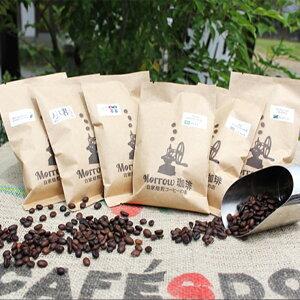 【ふるさと納税】「小郡オリジナルブレンドと世界の珈琲」飲み比べセット(豆) コーヒー豆 送料無料 600g