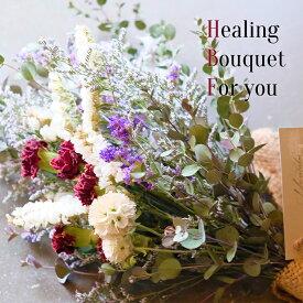 【ふるさと納税】<定期便>癒しの花束をあなたへ ドライフラワー スワッグ
