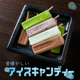 【ふるさと納税】酒蔵手作りの無添加アイスキャンディー 40本入り