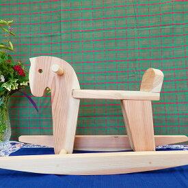 【ふるさと納税】じぃじの手仕事 ぬくもりいっぱいの木製おもちゃ(木馬・組み立てキット)