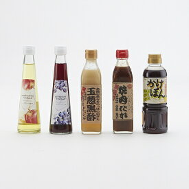 【ふるさと納税】梅薫酢売れ筋ベスト5セット