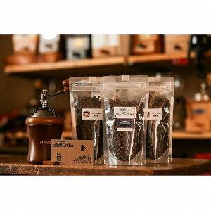 【ふるさと納税】つくしちゃん珈琲とブルマンとコーヒーミルのセット