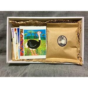 【ふるさと納税】【オリジナルアートセット10】ポストカード(10枚)・珈琲(挽)【1084759】