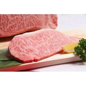 【ふるさと納税】福岡県産・A5博多和牛サーロインステーキ 200g×5枚【1099724】