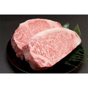 【ふるさと納税】福岡県産・A5博多和牛サーロインブロック 2kg(1kg×2パック)【1099727】