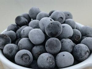 【ふるさと納税】KA0268_急速冷凍!冷凍ブルーベリー 農薬不使用 大容量1.2kg 国産 オーガニック 無農薬