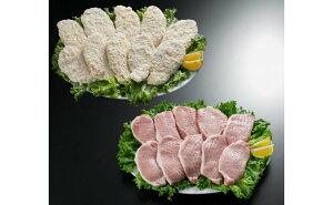 【ふるさと納税】本格セット(三元豚ステーキ・チキンカツ)計2.2kg_KA0389 送料無料