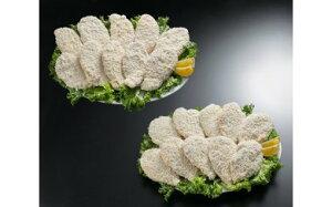 【ふるさと納税】M1303_本格食べ比べセット(とんかつ・チキンカツ)計2.2kg