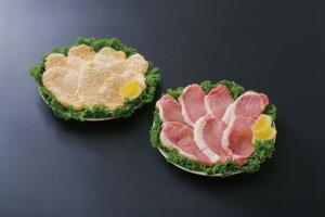 【ふるさと納税】三元豚食べ比べセット(豚ステーキ7枚・とんかつ7枚)_KA0548 送料無料