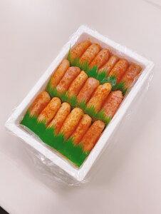 【ふるさと納税】無着色辛子明太子 上切3段 (1kg)_KA0496 送料無料