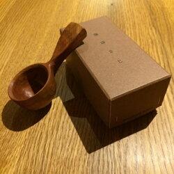 【受注生産】A505手彫りの珈琲さじ(木材:チェリー)