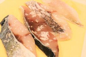 【ふるさと納税】魚の切り身の塩麹漬けセット【4種×2パック】_KA0456 送料無料