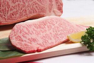 【ふるさと納税】【A-5ランク】博多和牛サーロインステーキ 200g×2枚_ KA0178 牛肉 和牛 国産牛 送料無料 ステーキ