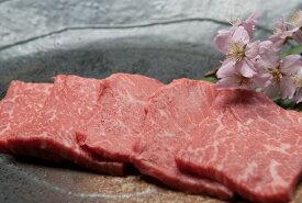 【ふるさと納税】M1292_博多和牛・もも赤身焼肉用 300g