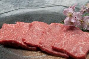【ふるさと納税】KA0202_博多和牛・もも赤身焼肉用 300g 牛肉 和牛 国産牛 送料無料