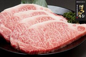 【ふるさと納税】M1274_博多和牛サーロインステーキ 200g×4枚(ジャポネソース付き)