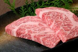 【ふるさと納税】博多和牛ヒレステーキ 150g×2枚_KA0231 送料無料