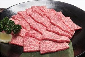 【ふるさと納税】KA0200_【A5ランク】博多和牛肩ロース焼肉用300g 牛肉 和牛 国産牛 送料無料