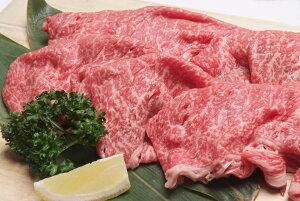 【ふるさと納税】KA0199_【A5ランク】博多和牛もも赤身しゃぶしゃぶ・すき焼き用300g 牛肉 和牛 国産牛 送料無料