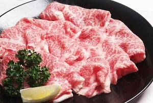 【ふるさと納税】KA0198_【A5ランク】博多和牛肩ロースしゃぶしゃぶ・すき焼き用 300g 牛肉 和牛 国産牛 送料無料