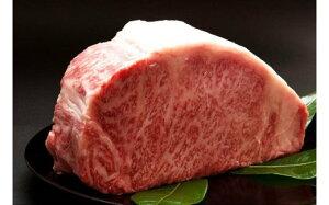 【ふるさと納税】【A5ランク】博多和牛サーロインブロック1.0kg(ジャポネソース付)_KA0181 牛肉 和牛 国産牛 送料無料 ステーキ