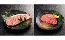 【ふるさと納税】M1279_【A4/A5ランク】博多和牛ステーキセット(サーロイン200g×2枚、モモ150g×2枚)・ジャポネソース