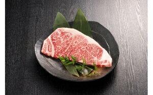 【ふるさと納税】KA0191【A4/A5ランク】博多和牛サーロインステーキ(200g×2枚)・ジャポネソース付 牛肉 和牛 国産牛 送料無料 ステーキ