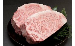 【ふるさと納税】KA0206_【A5ランク】博多和牛サーロインブロック2.0kg(1.0キログラム×2)(ジャポネソース付) 牛肉 和牛 国産牛 送料無料 ステーキ