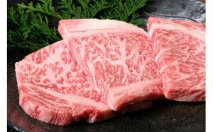 【ふるさと納税】KA0222_博多和牛ロースステーキ 100g×3枚 牛肉 和牛 国産牛 送料無料 ステーキ