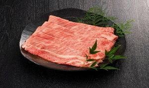 【ふるさと納税】KA0216_【数量限定】博多和牛クラシタしゃぶしゃぶ・すき焼き用 1kg(500g×2パック) 牛肉 和牛 国産牛 送料無料