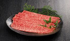 M1531_【数量限定】博多和牛もも赤身しゃぶしゃぶ・すき焼き用 1kg(500g×2パック)