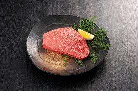 【ふるさと納税】M1278_【A5ランク】博多和牛モモ赤身ステーキ150g×2枚(ジャポネソース付)