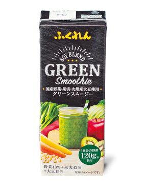 【ふるさと納税】A724 九州産大豆使用 グリーンスムージー 200ml×24本