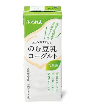 【ふるさと納税】A721 九州産大豆使用 飲む豆乳ヨーグルト200ml 1ケース(24本)