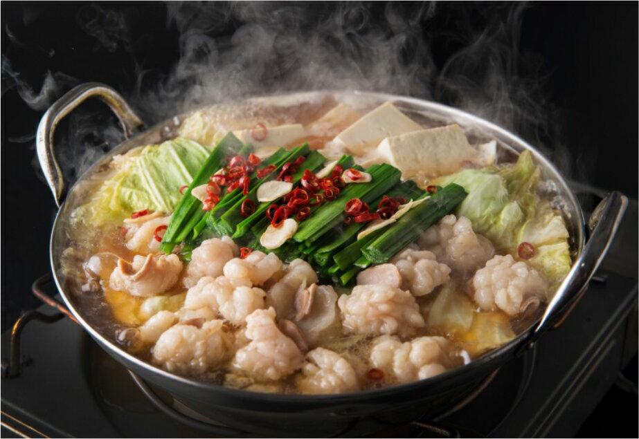 【ふるさと納税】A031 博多もつ鍋 みそ味(2〜3人前)と、明太辛子高菜120g